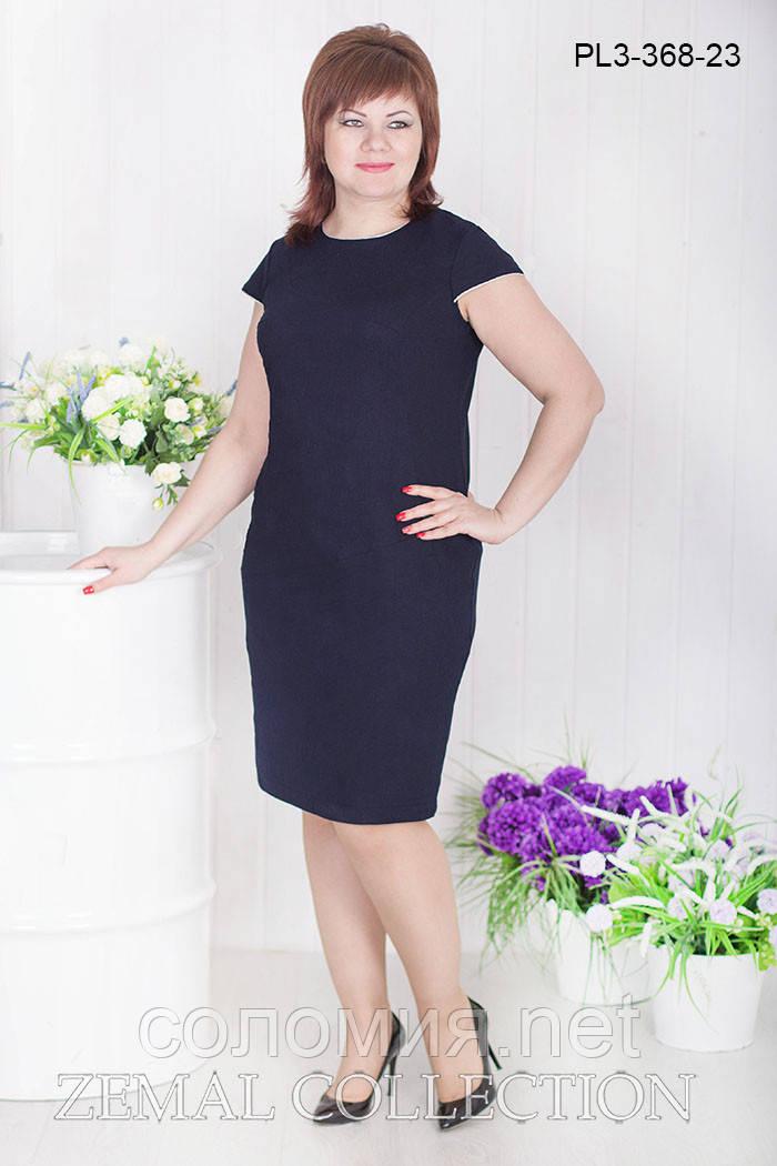 Элегантное Платье из льняной ткани полуприлегающего силуэта 52-58р