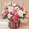 Картины по номерам Розы любви, 40х40см. (КНО2074)
