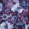 Картины по номерам Пурпурное разнообразие, 40х40см. (КНО3016)