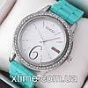 Женские наручные часы Gucci 7638