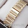Женские наручные часы Gucci 6848, фото 2