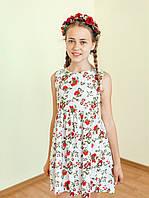Дитяче платтячко Бета