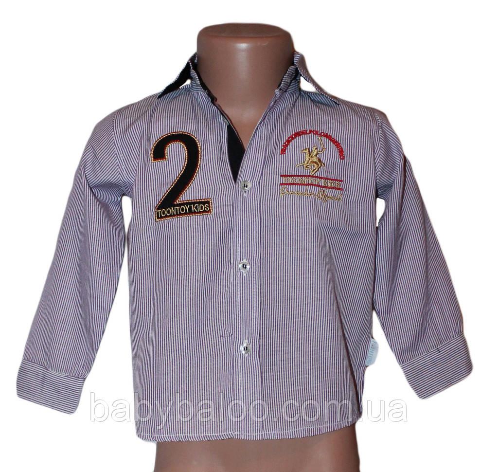 Рубашка для мальчика вышивка (от 1 до 4 лет)