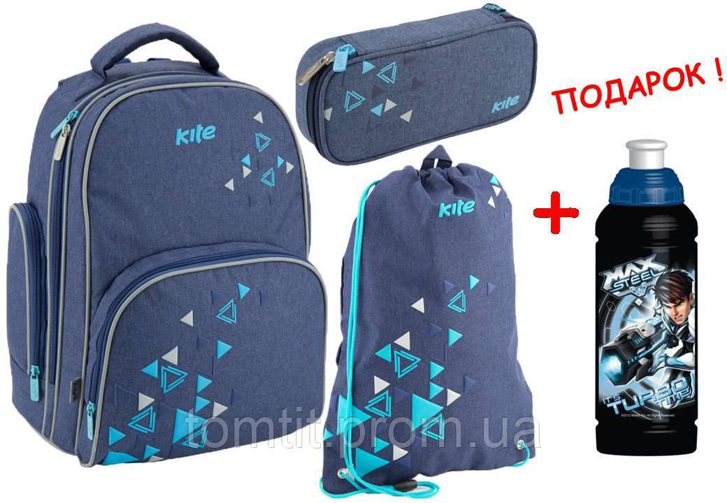 "bc6484682a51 Комплект. Рюкзак Be bright K18-705S-2 + пенал + сумка, ТМ ""Kite ..."