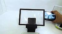 Универсальный увеличительный 3D мобильный экран-лупа для мобильного телефона, увеличение 300%