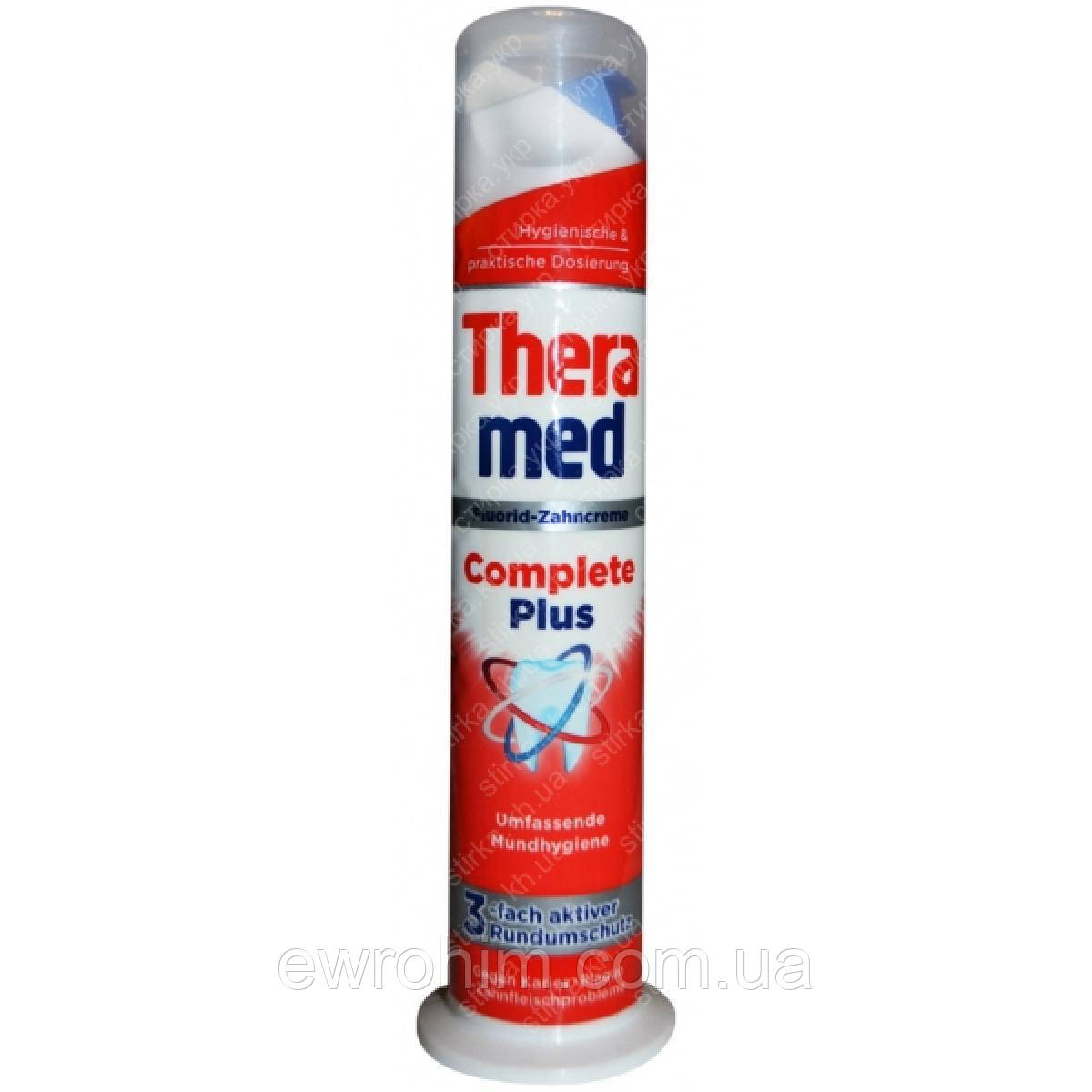 Зубна паста Theramed Complete Plus, 100 мл