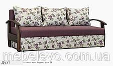 """Еврософ; диван """"Дуэт"""", фото 2"""