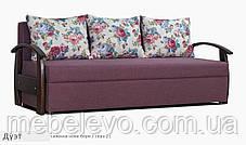 """Еврософ; диван """"Дуэт"""", фото 3"""