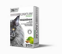 Ошейник UNICUM ORGANIC ORGANIC для кошек от блох и клещей, 35 см