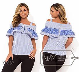 Блуза из коттона на широких беретлях с двусторонней оборкой Размеры: 48, 50, 52, 54