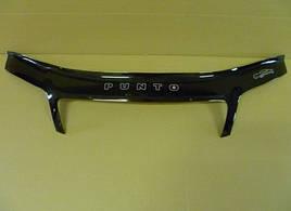 Дефлектор капота, мухобойка Fiat Punto (188) с 2003–2010 г.в VIP