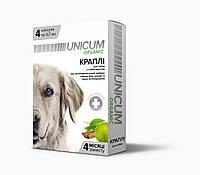 Капли UNICUM ORGANIC от блох и клещей для собак