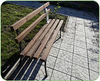 Скамейка садовая ЛЖС - 6 (лавка)