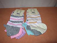Носки женские короткие разные расцветки р.35-37