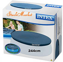 Тент для круглого бассейна Intex 28020 диаметр 244 см, фото 3
