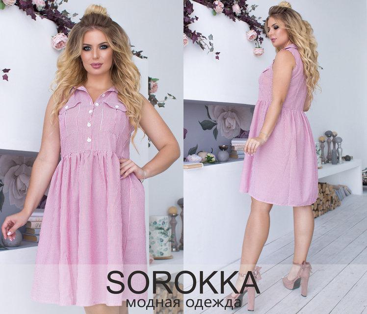 Платье летнее большого размера ТM Sorokkа р.48,50,52,54