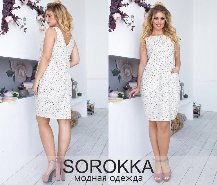 Платье летнее большого размера ТM Sorokkа р.48-54