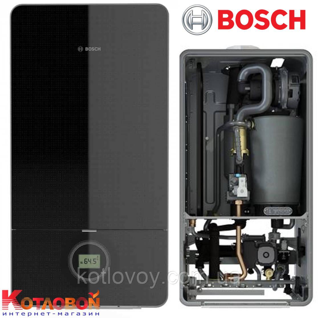 Конденсационный настенный газовый котел BOSCH Condens 7000i W