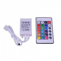 RGB контроллер ИНФРАКРАСНЫЙ с пультом