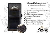 Ресницы Sharlis, mix 18 лент