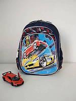 Синий школьный рюкзак для мальчика 1-4 класс