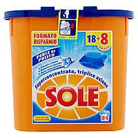 Капсулы для стирки Sole Perle Di Pulito 26 капс.