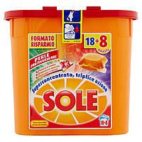 Капсулы для стирки Sole Perle Proteggicolore 26 капсул.