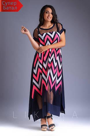 Платье лик704