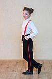 Шкільні штани з лампасами, фото 4
