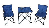 Стол складной с 2 стульями туристический для пикника, стол раскладной на природу из ткани