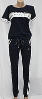 Женский спортивный прогулочный костюм футболка и брюки, темно-синий, Турция, фото 1
