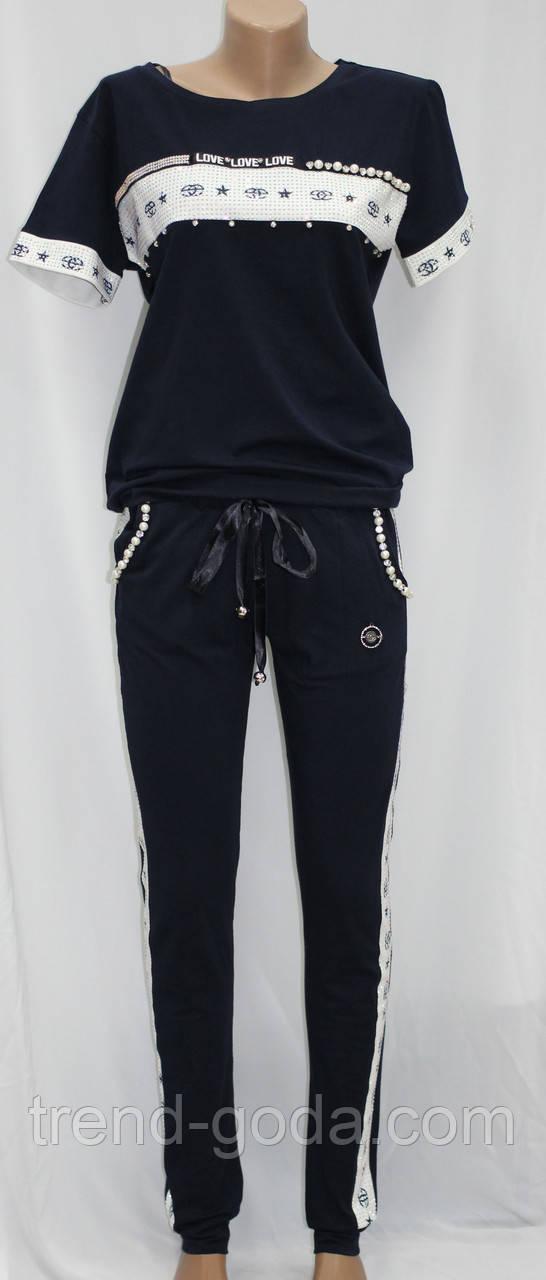 Женский спортивный прогулочный костюм футболка и брюки, темно-синий, Турция