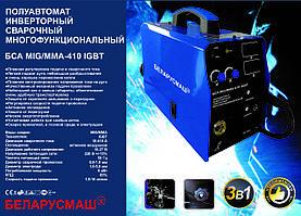 Сварочный полуавтомат Беларусмаш БСА MIG/MMA -410 IGBT