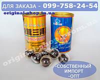 Шэнжунсаншэньбао - Золотой олень - Shenrong Sanshen Bao - шарики для усиления и укрепления эрекции