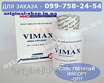 Возбудитель для мужчин, Vimax Оригинал Вимакс, капсулы для потенции