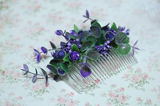 Гребень заколка / украшение /  гребешки для волос в прическу  фиалковый с зеленью