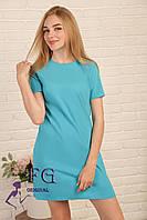 Платье с открытой спиной «Эмбер»| Распродажа голубой, 42