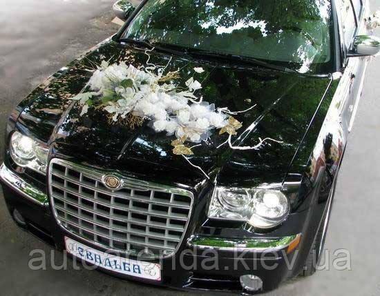 Автомобиль с водителем на свадьбу Крайслер 300С