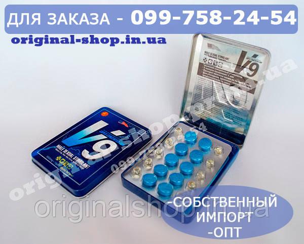 """Препарат для повышения потенции """"V9"""" 10 таблеток +10 капсул с витаминами"""