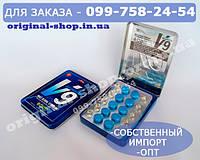 """Препарат для повышения потенции """"Виагра V9"""" 10 таблеток +10 капсул"""