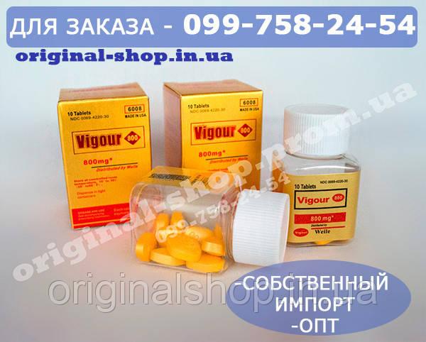 Препарат для потенции Vigour - натуральный возбудитель
