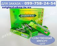 Возбуждающая жвачка, Аphrodisiac 100% ORIGINAL, природная женская виагра