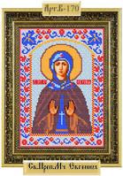 В-170 Схема для вышивки бисером  Св. Евгения.