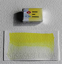 Акварель Белые Ночи Лимонная (214) кювета 2,5мл, фото 3