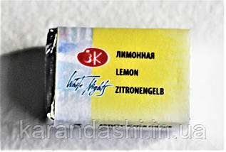 Акварель Белые Ночи Лимонная (214) кювета 2,5мл, фото 2