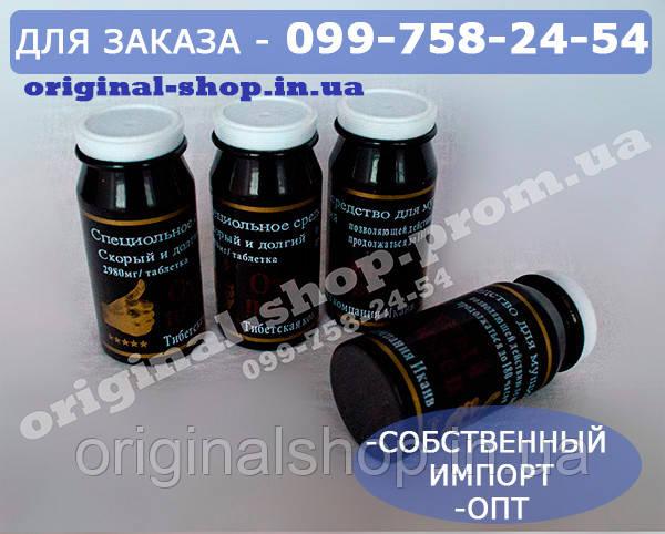 Капсулы для потенции, Отважный Полководец (10 капсул), препарат для повышения потенции