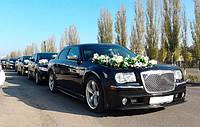 Аренда свадебного автомобиля Крайслер 300С в Киеве, фото 1