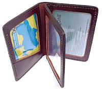 Обкладинка для ID паспорта (1-я)
