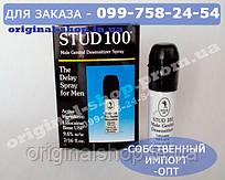 Спрей продлевающий половой акт, Студ 100 / Stud 100 (спрей, 12г), пролонгатор