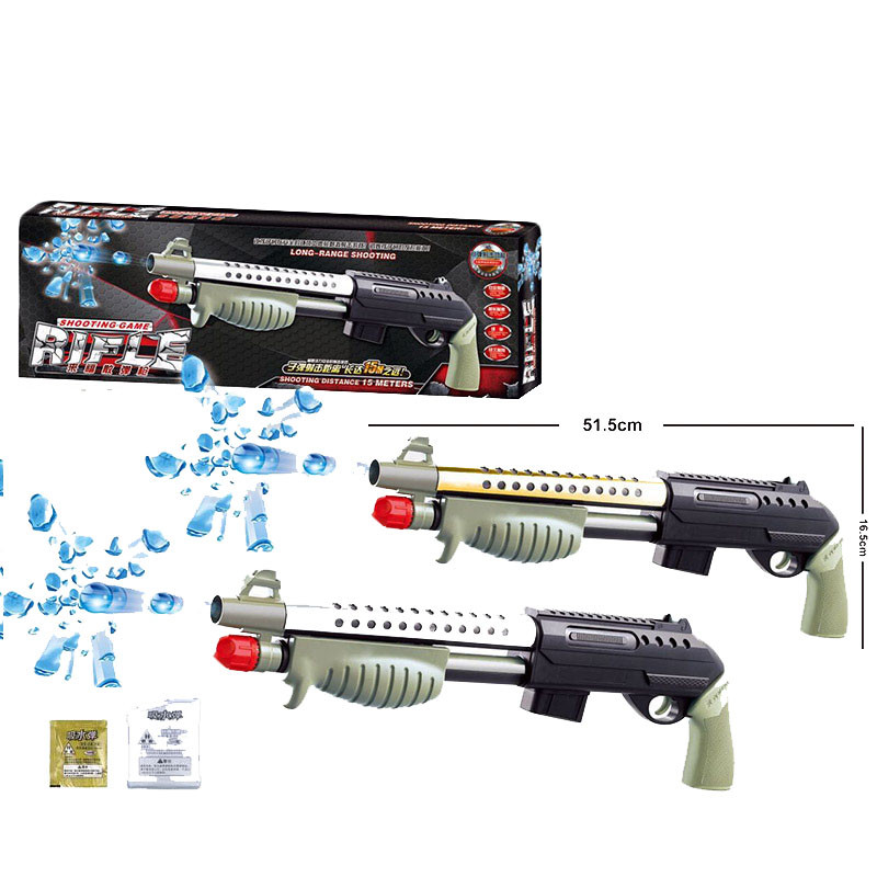 Автомат H890A  гелевые пули, в кор. 51,5*16,5см